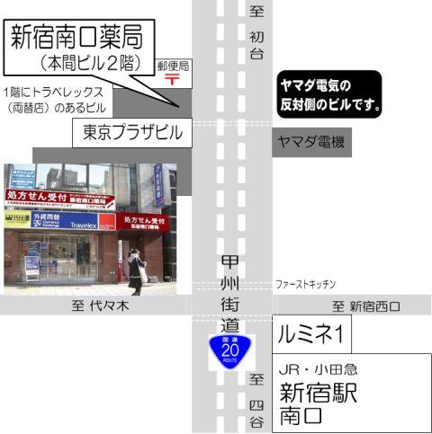 新宿南口薬局地図