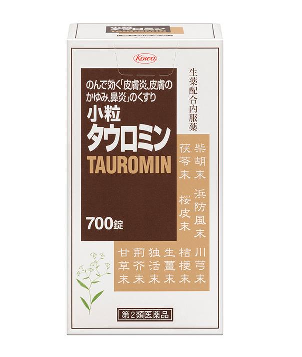 tauromin