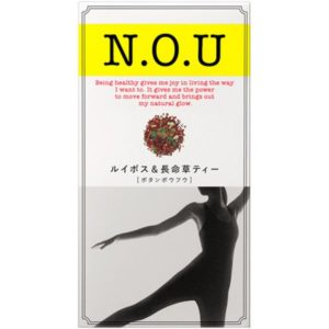 N.O.U